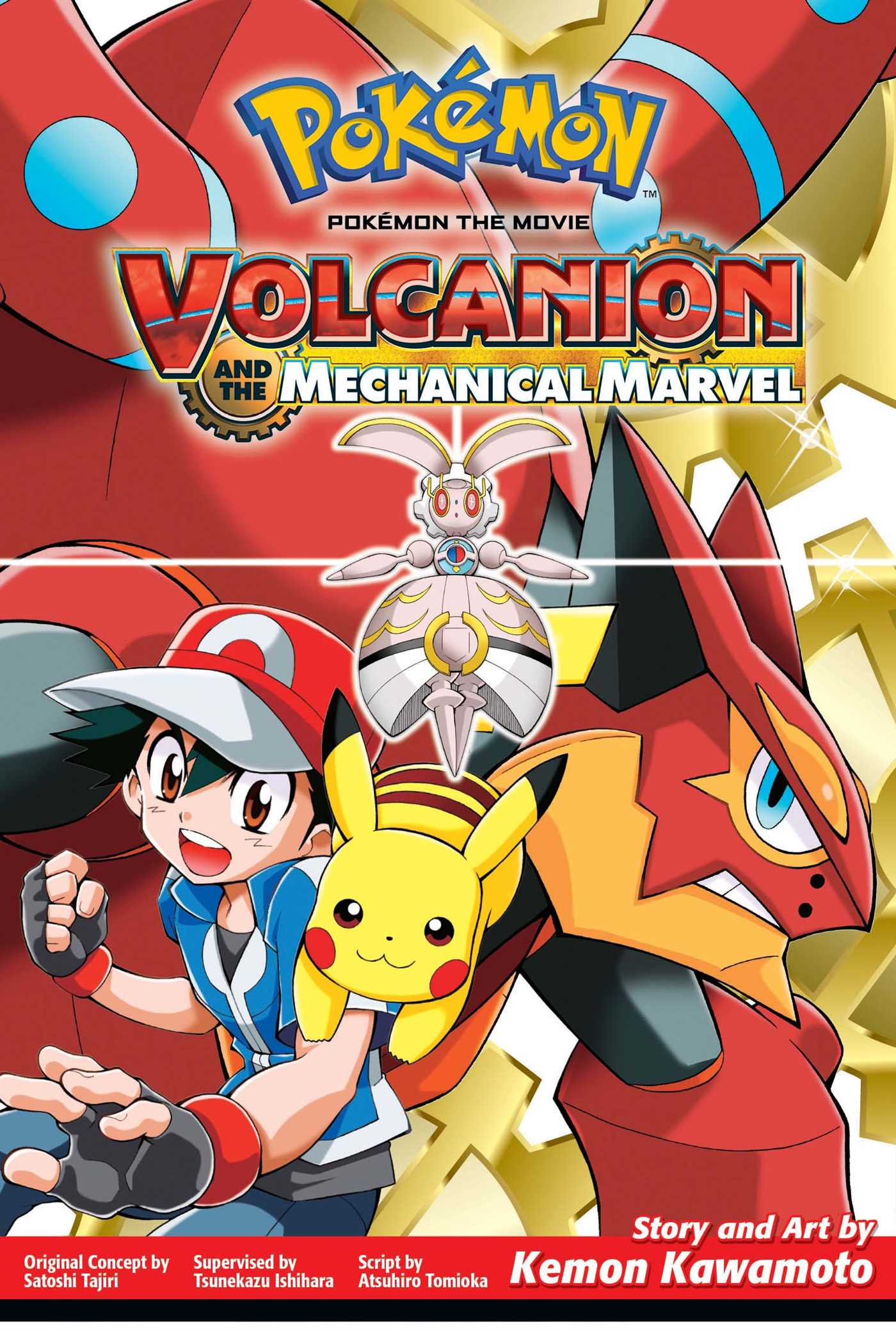 Pokemon The Movie Volcanion And The Mechanical Marvel No Flying No Tights